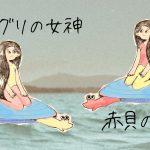 2人の貝の女神が祀られ、浜松の大太鼓祭りの始まりである舞阪町「岐佐神社」