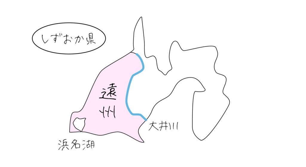 遠州とはの画像