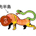 【浜松のパワースポット】伝説の生物「鵺」の眠る猪鼻湖を追う