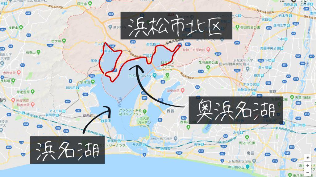 奥浜名湖の場所の画像