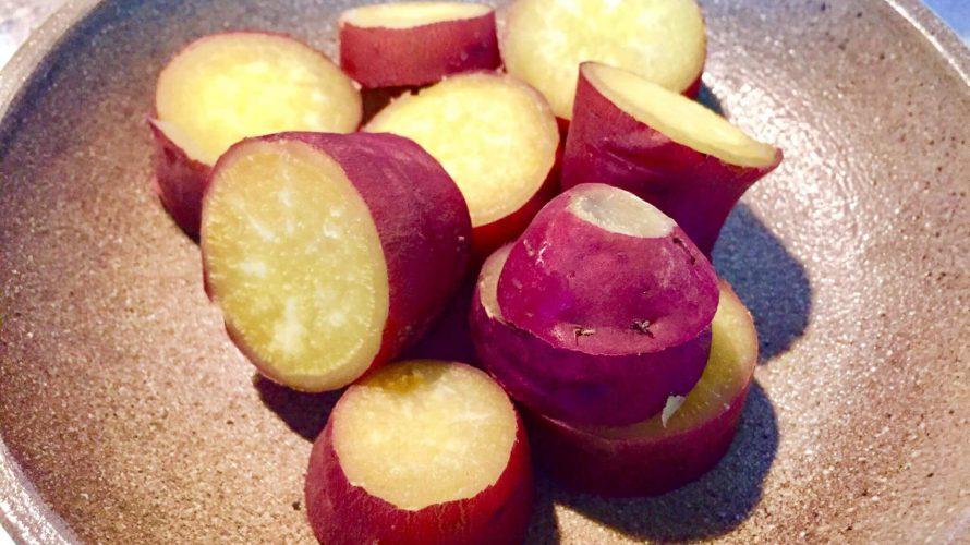 輪切りにしたサツマイモを炊飯器に入れるだけで幸せになる
