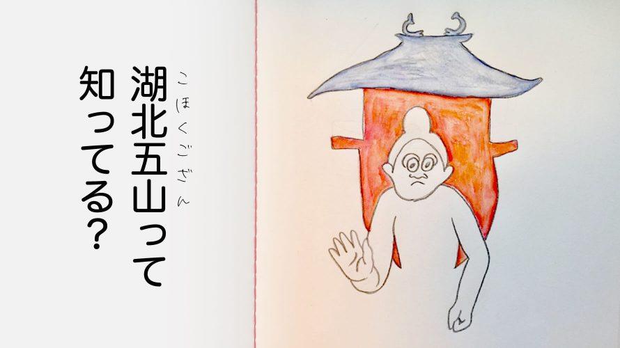 大福寺の金剛力士像の画像