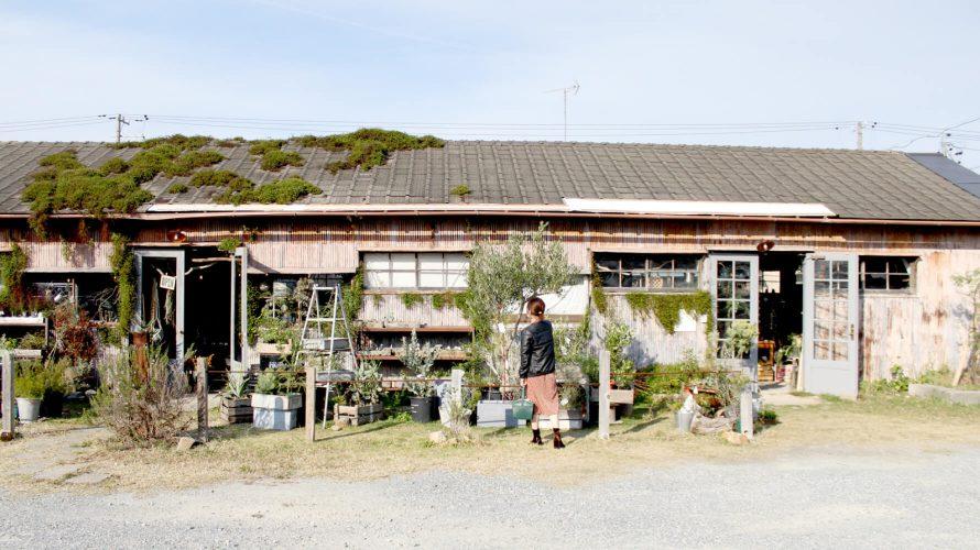 遠州織物を追ってたどり着いた園芸店『Rust』