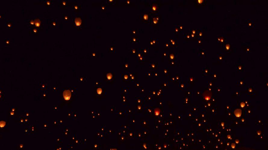 遠州七不思議、天狗の火の画像