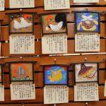 1,500点以上の絵馬があふれる引佐町の「日本絵馬史料館」で思わぬ出会い