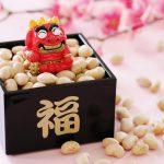 静岡県の中部・西部に伝わる節分の飾り物「鬼威し」