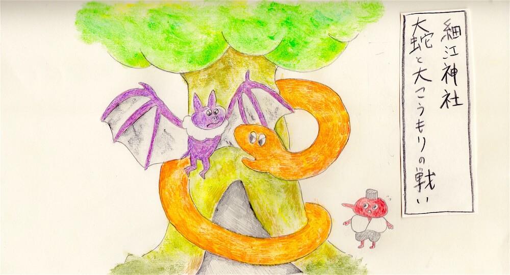 大蛇と大蝙蝠の戦いの画像