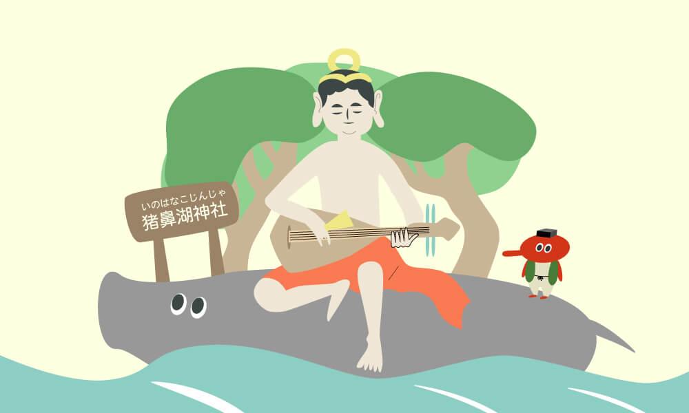 猪鼻湖神社のイラスト