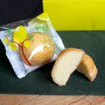 遠州地方を代表するお菓子屋「たこまん」のレモンケーキが美味しい