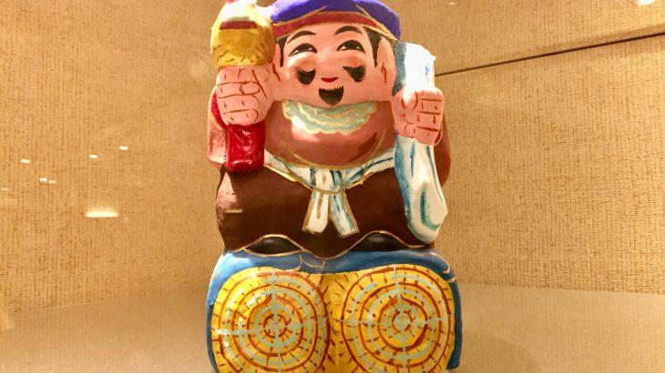 浜松張子の画像