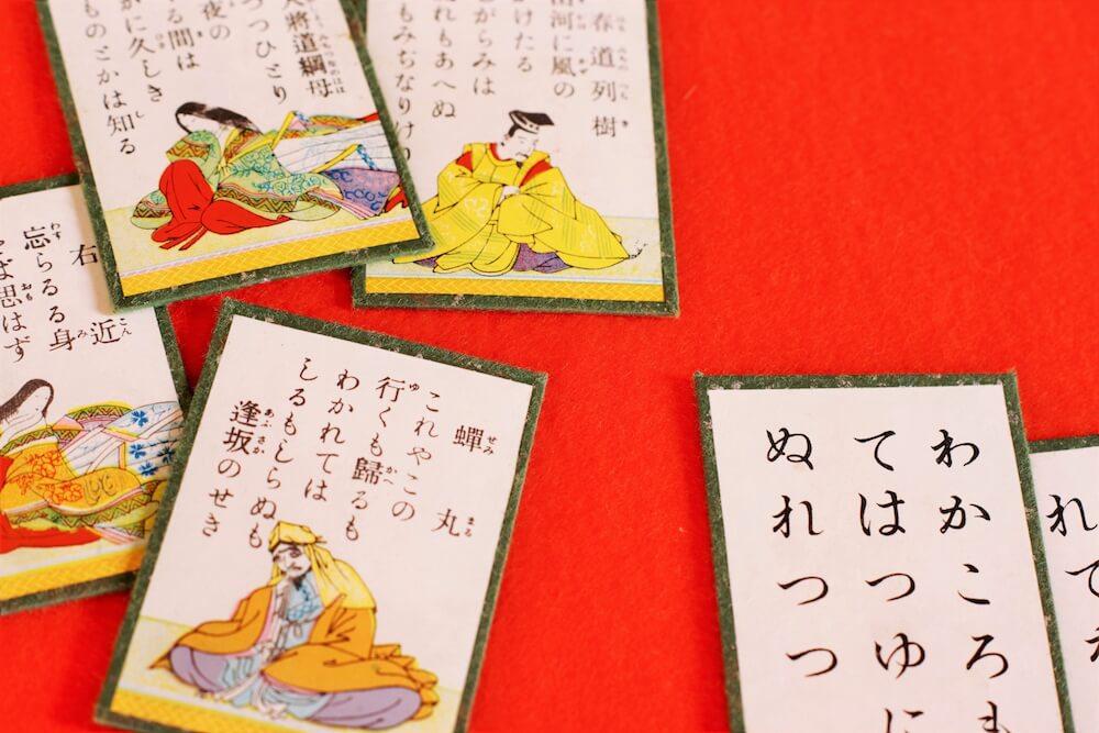 和歌のイメージ画像