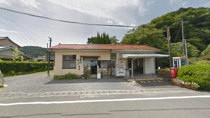 二俣本町駅のが画像