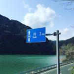 月まで3km!?月のバス停!? 浜松のフォトジェニックスポット