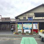 太平洋を一望できる無料足湯と地元グルメを楽しむ、静岡県人気の道の駅「潮見坂」
