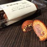 【浜松ご当地グルメ】大福寺納豆を使った、入河屋の「かりんとうみそまん」