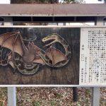 細江神社の木にまつわる伝説「大蛇と大コウモリの戦い」