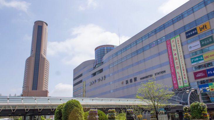 【浜松駅徒歩10分ランチ特集】味良し!コスパ良し!浜松旅行の思い出の1ページにも。