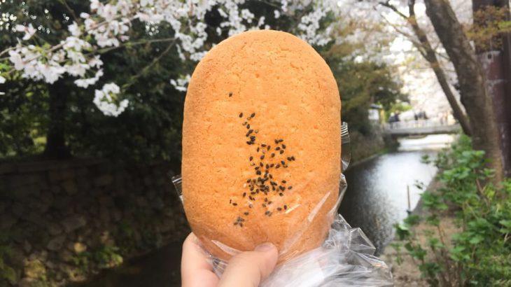三ヶ日製菓お平パンの画像
