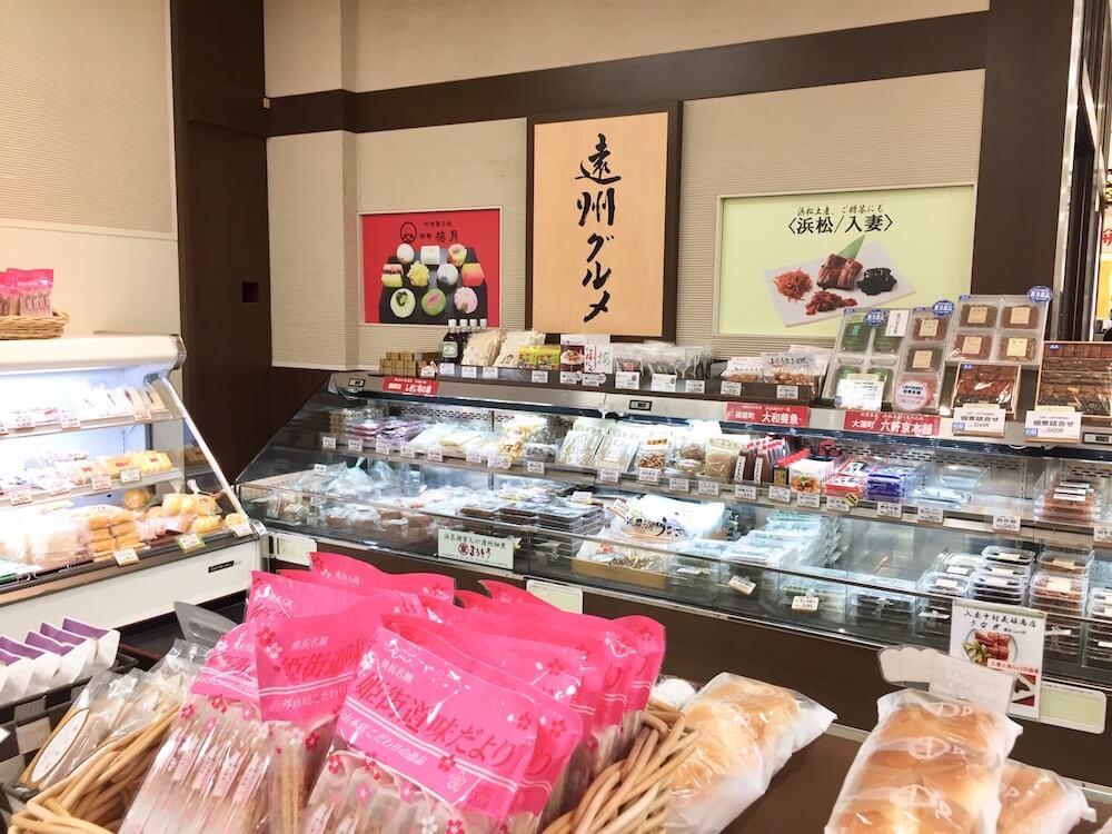 遠鉄百貨店の遠州グルメコーナーの画像
