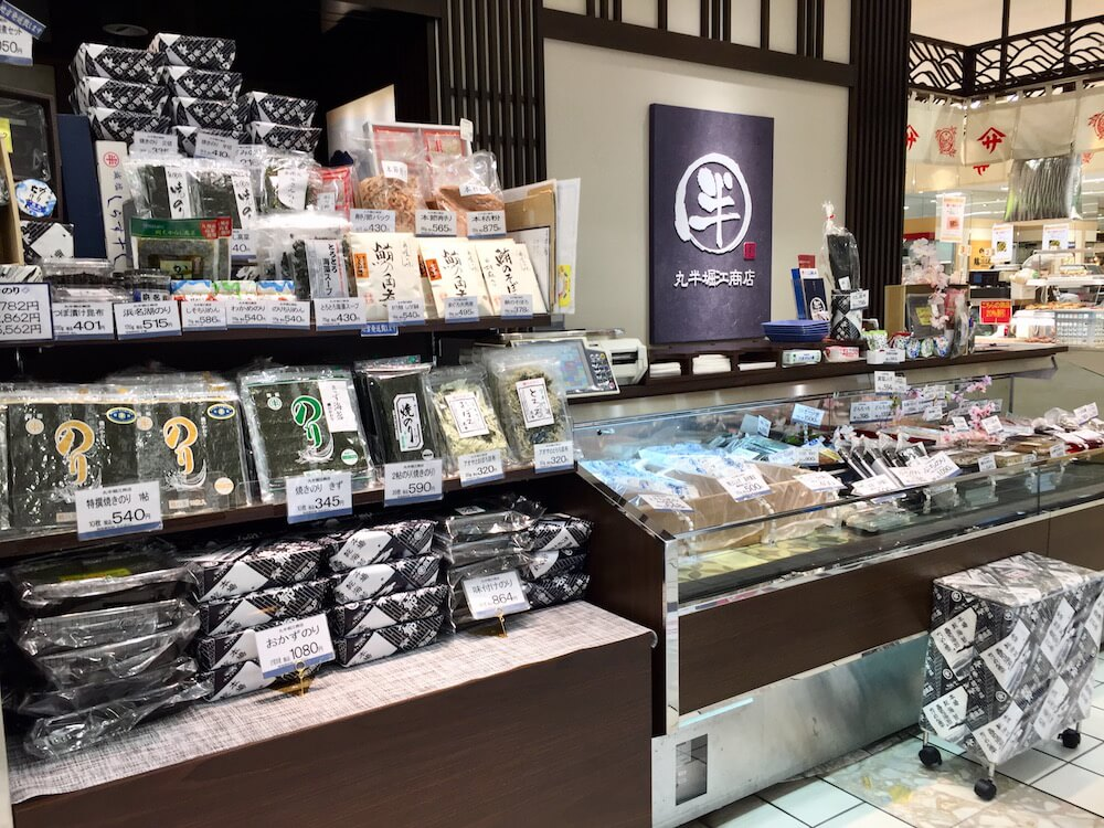 丸半堀江商店の画像