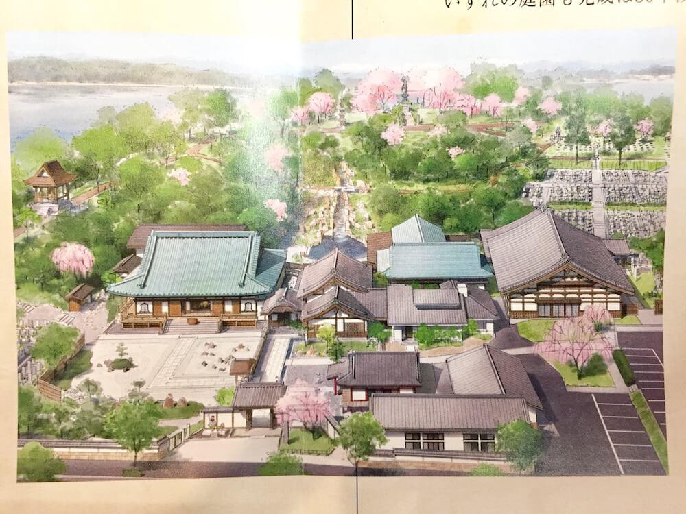 龍雲寺の画像