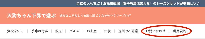 GoogleAdSenseの画像