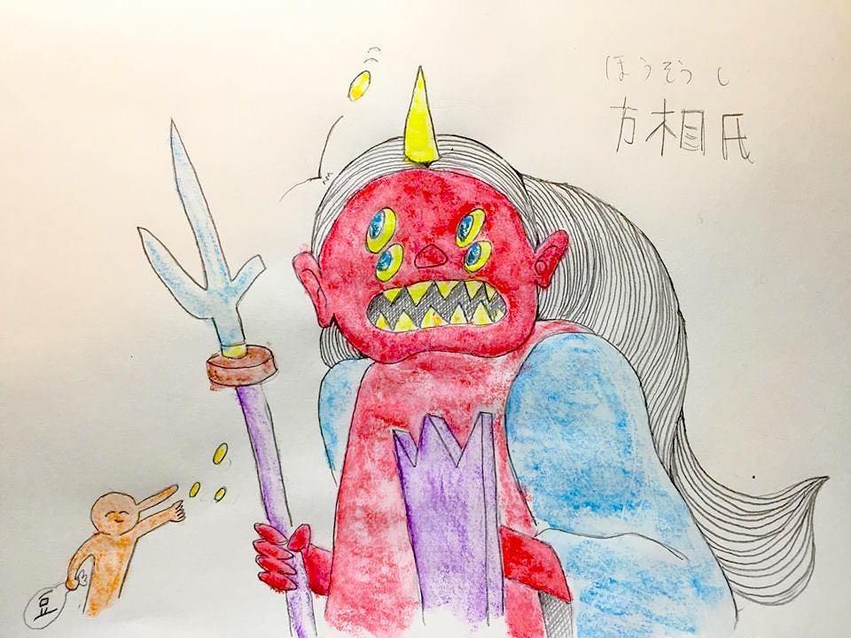 浜松八幡宮「方相氏」の画像