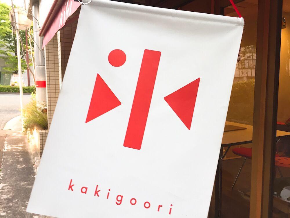 kikiの画像
