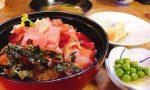 【浜松駅から徒歩10分ランチ】魚幸の「まぐろ漬け丼 750円」がうまい!