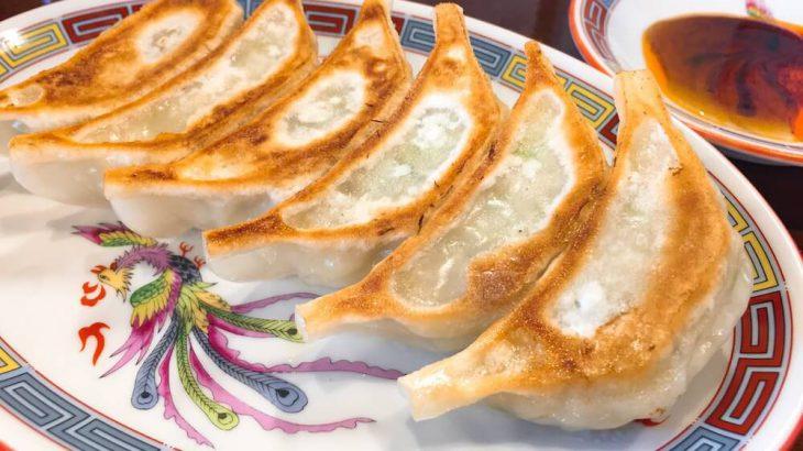 中華そば三太の浜松餃子の画像