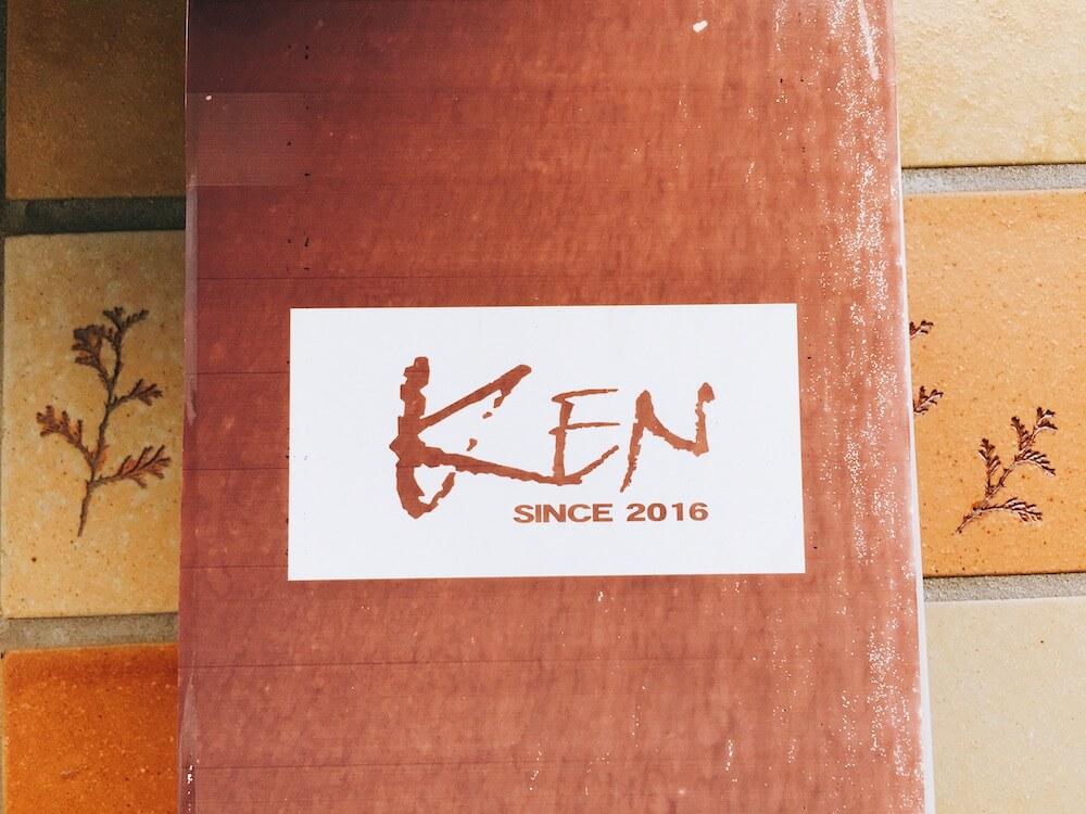 浜松Kenのランチ画像