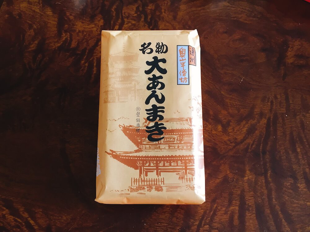 野沢製菓名物「巨大あんまん」の画像