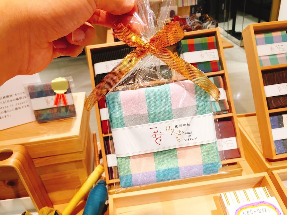 遠州綿紬の画像