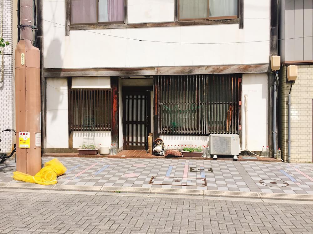 浜松、定食たぬきの画像