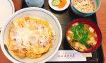 大正12年創業の蕎麦屋が作る「かつ丼」がうまい!浜松旅籠町「木挽町庵」