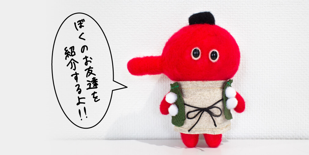 てんぐちゃんのお友達紹介コーナーのMV