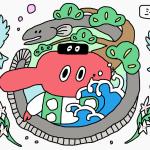 保護中: 浜松について|2019.09.08