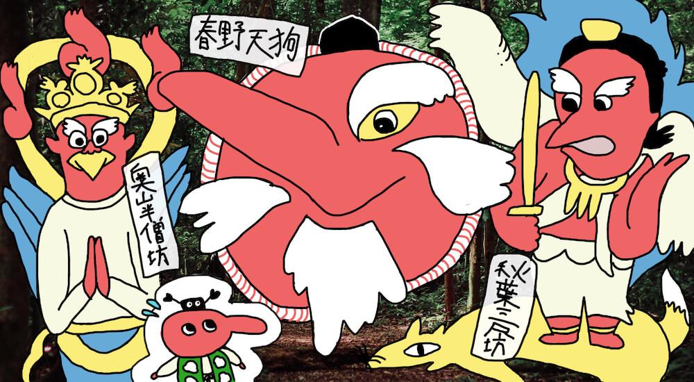浜松三代天狗の画像