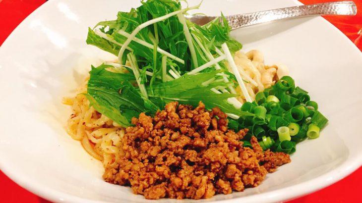 本場 中国四川成都を参考にした、汁なし担々麺。浜松板屋町「ラボラトリー」