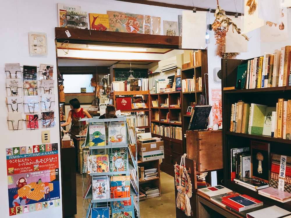 マヤルカ古書店の画像