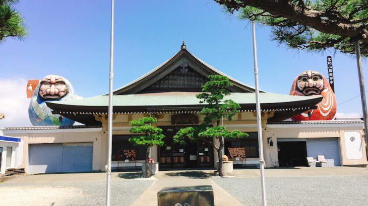 高さ6mの巨大な阿吽達磨!浜松新橋「虚空蔵寺」
