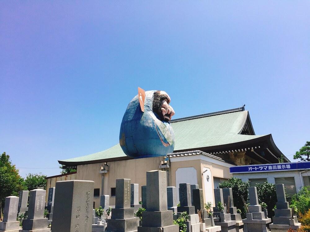 虚空蔵寺の画像