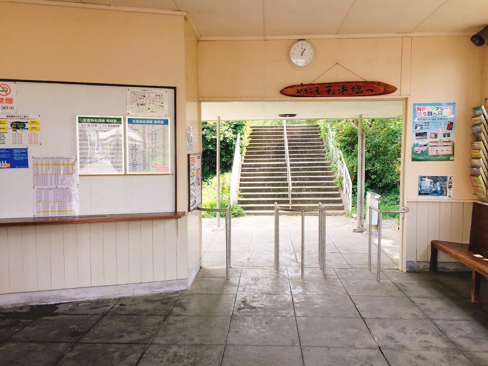 二俣本町駅の画像