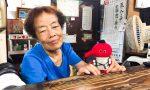 入浴料300円!?東海道五十三次の1つ「新居宿」で140年続く銭湯「みどり湯」