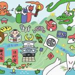 御朱印と観光視点で見る浜松の神社5選
