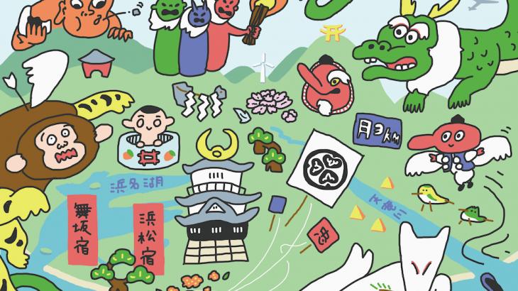 浜松俯瞰図
