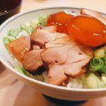水木金限定ランチ、味良し!雰囲気良し!「鳥徳」@浜松駅近