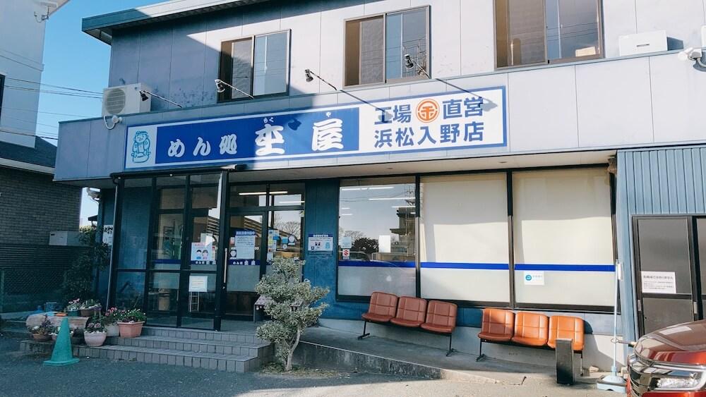 浜松モーニング「めん処杢屋」の画像